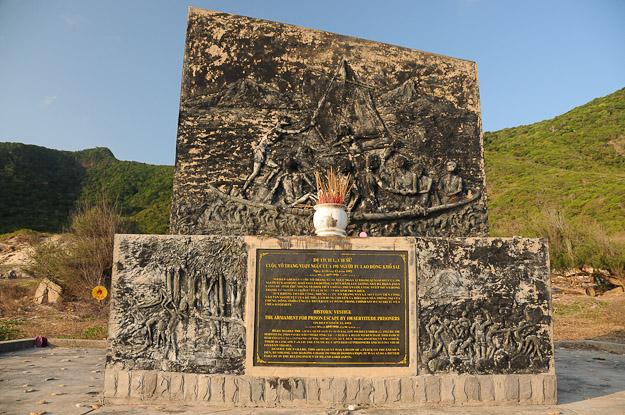 Vietnam, Con Dao, Con Son, Prison, Gefängnis, Flucht, www.wo-der-pfeffer-waechst.de