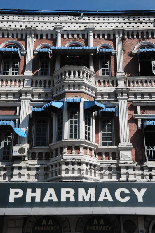 Yangon, Rangoon, Rangun, Kolonialgebäude, Myanmar, Burma, Birma, Reisebericht, www.wo-der-pfeffer-waechst.de