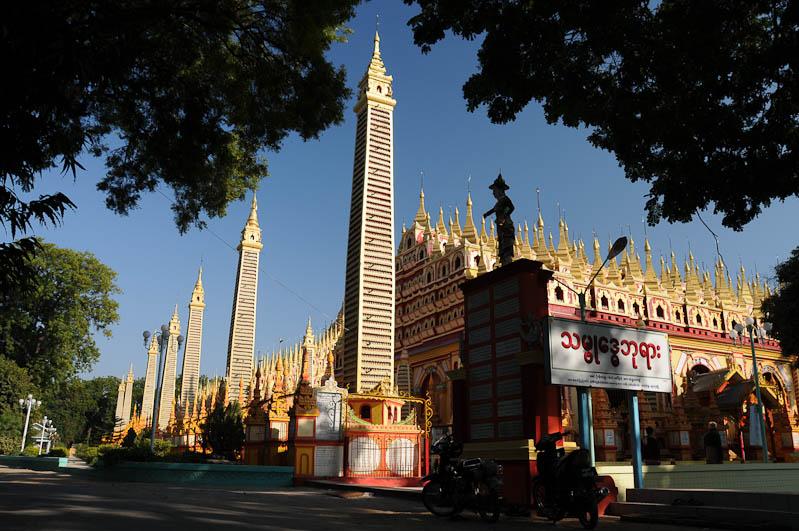 Monywa, Thanboddhay-Pagode, Pagoda, Tempel, Myanmar, Burma, Birma, Reisebericht, www.wo-der-pfeffer-waechst.de