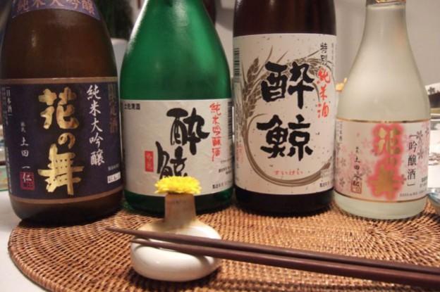 Cyber_tasting_sake, Kulinarische Highlights für Vegetarier aus Japan
