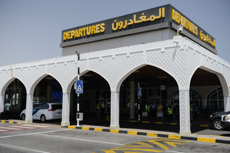 Maskat, internationaler Flughafen, Stopover, Muscat, international airport, Oman, departures, Reisebericht, www.wo-der-pfeffer-waechst.de
