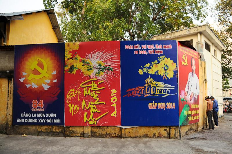 Vietnam, Ho-Chi-Minh-Stadt, City, Saigon, Sozialistische Symbole, www.wo-der-pfeffer-waechst.de