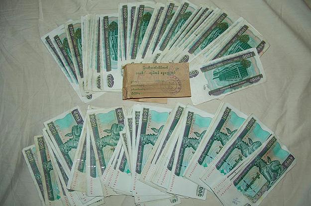 Myanmar, Burma, Birma, Kyat, Währung, currency, Scheine, Reiseberichte, www.wo-der-pfeffer-waechst.de
