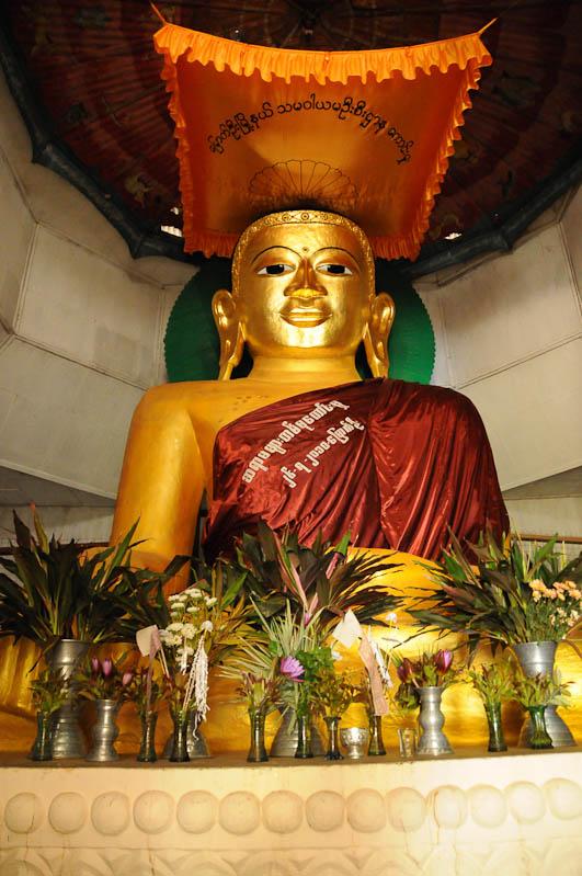 Vesali, Buddha, Mrauk U, Tempel, Pagode, pagoda, paya, Rakhine-Staat, State, Division, Myanmar, Burma, Birma, Reisebericht, www.wo-der-pfeffer-waechst.de