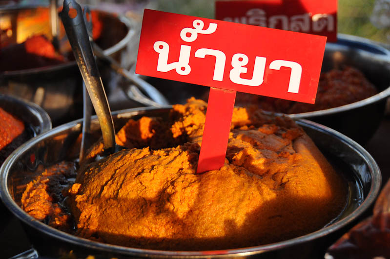 Ban Krut, Baan Krood, Golf von, Thailand, Markt, Curry Paste, Asien, Reiseberichte, Reiseblogger, www.wo-der-pfeffer-waechst.de
