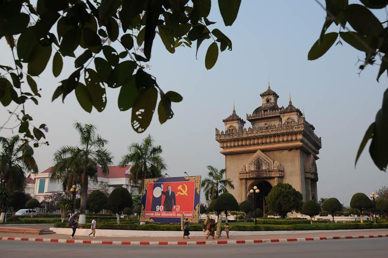 Vientiane, Laos, Hauptstadt, Patuxai, Anousavari, Siegestor, Triumphbogen, Reisetipps, Rundreisen, Asien, Reiseberichte, Reiseblogger, www.wo-der-pfeffer-waechst.de