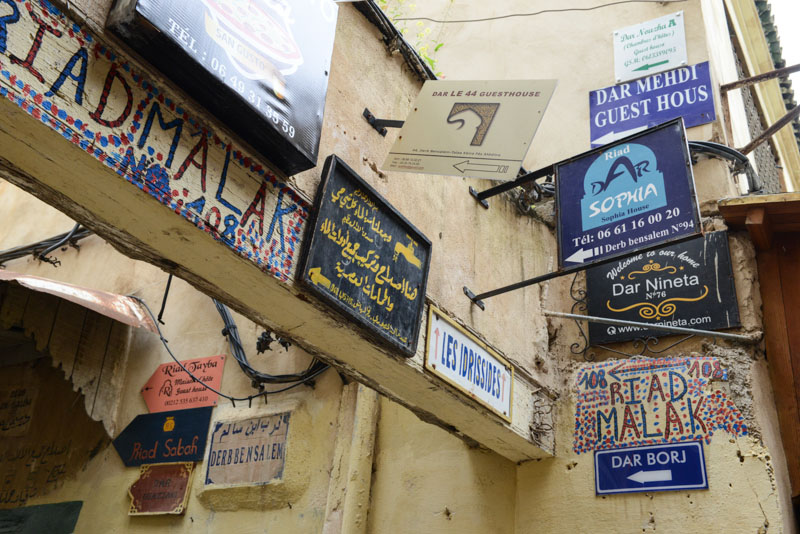 Fes al Bali, Fès, Fez, Marokko, Riad, Medina, Hotel, Guesthouse, accommodation, room, booking, reservation, Reisebericht, www.wo-der-pfeffer-waechst.de