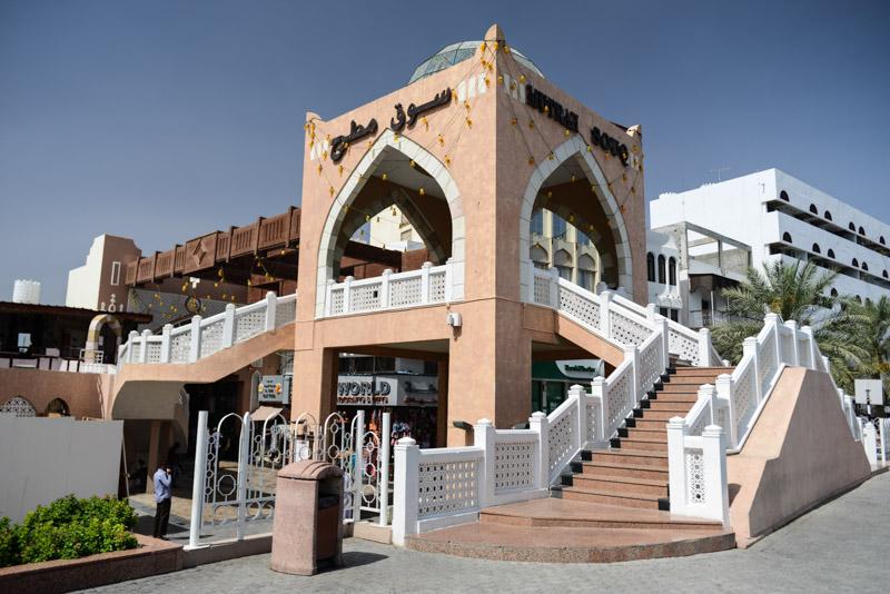 Maskat, Stopover, Muscat, Altstadt, Oman, Muttrah-Souk, überdachte Märkte, Eingang, Reisebericht, www.wo-der-pfeffer-waechst.de