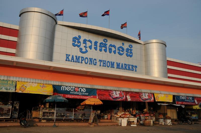 Kampong Thom, market, Zentralmarkt, Pshar, Kambodscha, Reisebericht, Cambodia, Sehenswürdigkeiten, Reisetipps, Backpacking, Südostasien, Bilder, Foto: Heiko Meyer, www.wo-der-pfeffer-waechst.de