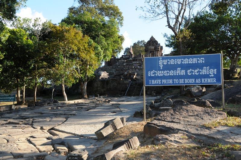 Preah Vihear, I have pride to be born as Khmer, Tempelruine, Kambodscha, Reisebericht, Cambodia, Motorradtour, Reisetipps, Backpacking, Südostasien, Bilder, Foto: Heiko Meyer, www.wo-der-pfeffer-waechst.de