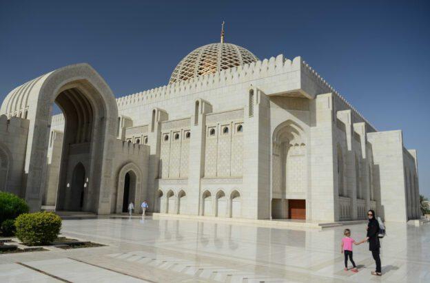 Maskat, Stopover, Muscat, Oman, Sehenswürdigkeiten, Große Sultan-Qabus-Moschee, Reisen mit Kindern, Reisebericht, www.wo-der-pfeffer-waechst.de